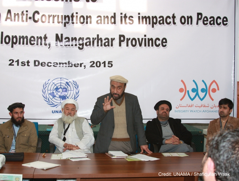 JALALABAD. 23 December 2015. The need to tackle corruption in the interest of supporting development initiatives was the focus of a UN-backed Nangarhar panel discussion involving a diverse group of participants from the eastern province. Speaking before an audience of about 40 people, an eight-member panel highlighted various types of corruption, its impact on peace and development, and the role women, civil society members and others can play to reduce it. Photo by UNAMA / Shafiqullah Waak