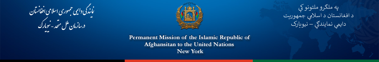 Afghanistan Mission to the UN in New York