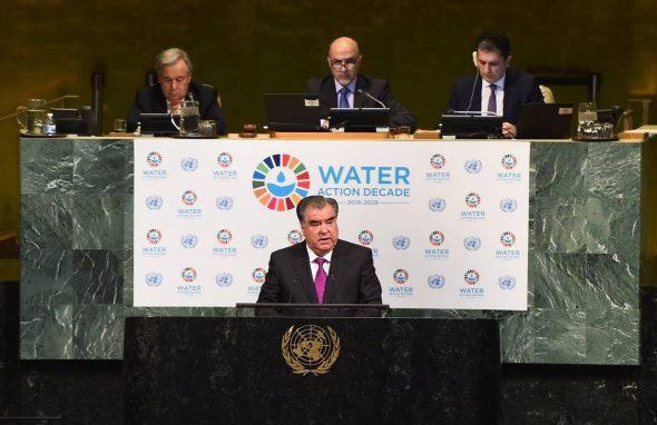 """High-level event to launch the International Decade for Action, """"Water for Sustainable Development"""" (2018–2028)"""