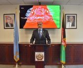 Celebration of 99th Independence Day of Afghanistan in New York