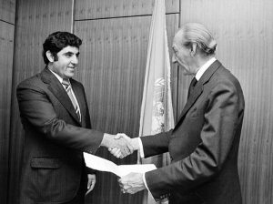 H.E. Mr. Bismellah Sahak with Secretary General Kurt Waldheim (25 July, 1979)