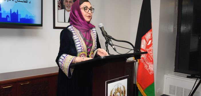 Remarks by H.E. Adela Raz at the 100th Anniversary of the Islamic Republic of Afghanistan's Independence day
