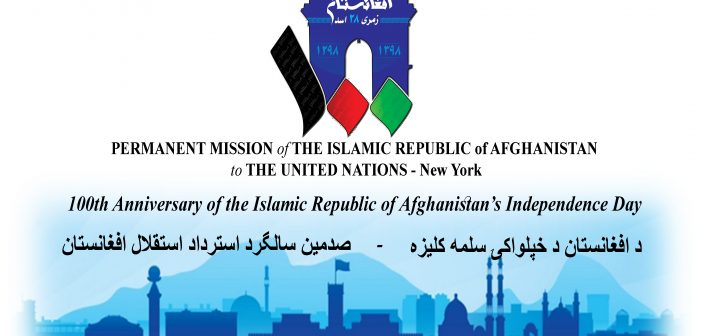 Press release: Celebration of 100 year anniversary of Afghanistan