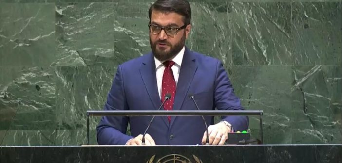 High-Level Debate of the 74th Session of the General Assembly of the United Nations